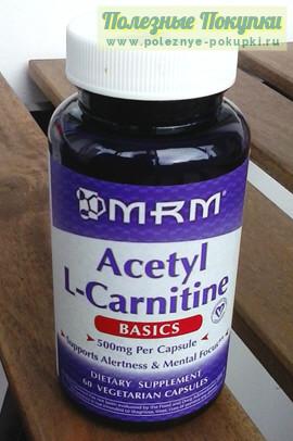 L карнитин для похудения  отзывы и какой лучше
