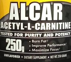 Лучший и самый дешевый ацетил-L-карнитин - для похудения и для мозга