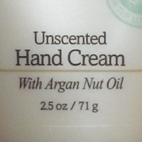 Крем от трещин и сухости кожи рук с аргановым маслом