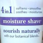 Хороший крем для бритья для чувствительной кожи лица и тела мужчин и женщин