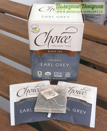 Органический черный чай с натуральным маслом бергамота Choice Organic Earl Grey