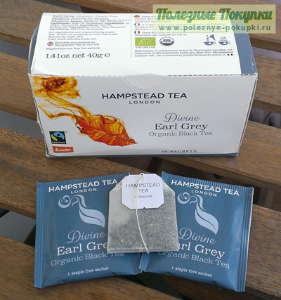 Органический черный чай дарджилинг с бергамотом Hampstead Tea Divine Earl Grey