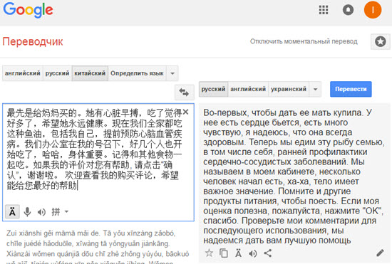 перевод по фото с китайского на русский знает свойствах красного