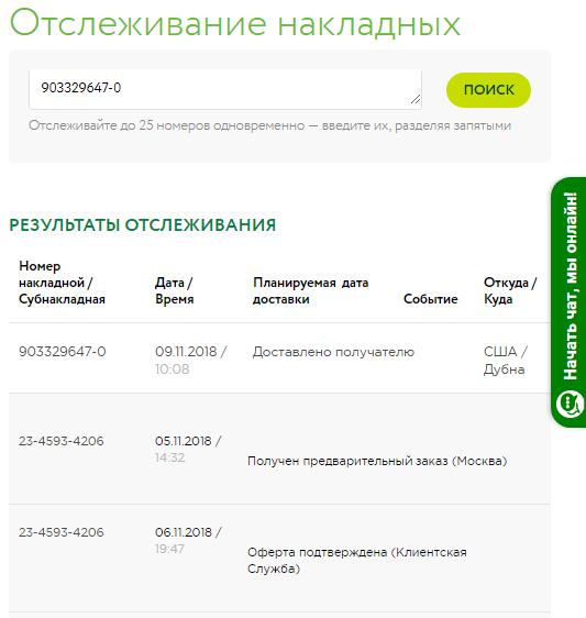 Онлайн займы рсб 24 ру
