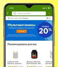 Мобильное приложение iHerb вновь работает в России