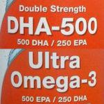 Омега-3 концентрат рыбьего жира с высоким содержанием ДГК и ЭПК